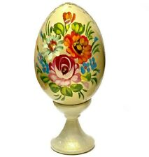 "4"" Wooden Easter Egg on a Stand Pysanka with Floral Patterns, Made in Russia"