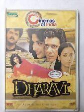 Dharavi - NFDC Cinema Of India - Original Hindi Movie DVD ALL/0 Subtitles
