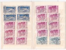 Kleine Sammlung 20 Briefmarken Schweiz Helvetia Konvolut