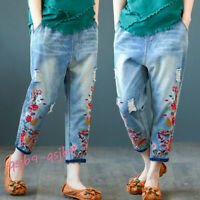 Casual Women's Denim Floral Harem Pants Jeans Embroidery Baggy Cropped Trousers