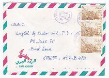 Algeria airmail cover 1986 Djamaa to BBC UK
