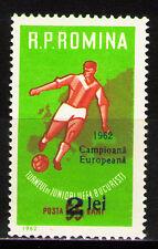 Romania 1962 Sc1510 Mi20951v mnh  Romania's victory in European Junior Soccer