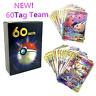 Pokemon Card Lot 60 TCG Cards Ultra Rare Included - GX EX MEGA TAG TEAM + HOLO