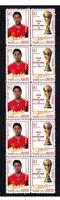 SPAIN 2010 WORLD CUP WIN MINT STAMP STRIP, CAPDEVILA