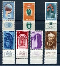 Israel 1953 Complete Year Set of Mint Never Hinged Stamps Full Tabs