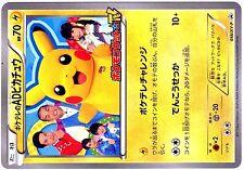 PROMO POKEMON JAPANESE CARD N° 056/XY-P PIKACHU Get TV's Poketere AD