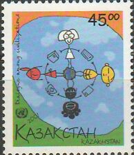 2001 Kazakhstan Year of Dialogue of Civilization MNH