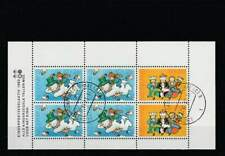 Nederland gestempeld 1983 used 1299 - Kind (2)