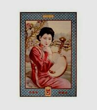 Vintage Hatamen Cigarettes Chinese Advertisement Poster