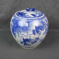 Vintage Chinese Blue and White Koi Fish Lid Lotus Pond Ginger Jar