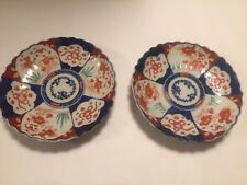 Série de 2 assiettes polychromes IMARI Japon Ø 224 mm