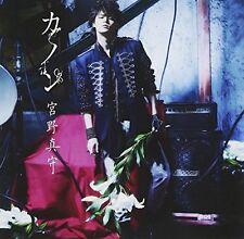 MAMORU MIYANO-UTA NO PRINCE-SAMA MAJI LOVE 2000% THEME: CANON-JAPAN CD C25