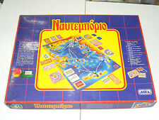 VINTAGE 80's GREEK BOARD GAME MIKA NAYTEBORIO 211