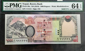 PMG 64 EPQ UNC  NEPAL RS1000 Solid 111111 banknote (+FREE 1 B.note) #D7280