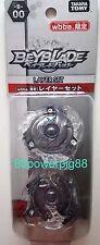 Takara Tomy Beyblade Burst B-00 WBBA Limited Editon Layer Set US Seller