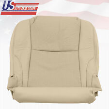 Fit 2006- Lexus IS250-IS350 DRIVER Bottom Seat Cover Perforated Leather (Tan)