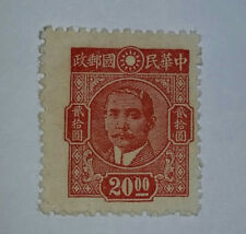 China Vintage stamp - Off Center .... rare