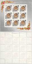 Russia 1994 SC 6228a MNH mini sheet . si1578