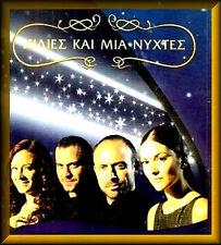 1001 HILIES & MIA NYHTES (Nights) - Binbir Gece-Turkish  Greek TV Series  46 DVD