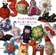 My Lucky Charms made by Felt - Japanese Craft Book SP2