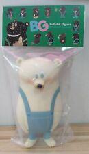 How2work kohei ogawa BG Bear vinyl Figure 19cm White