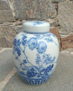 Potiche,pot en porcelaine bleu et blanc japonaise de Seto,Epoque Meiji,XIXeme