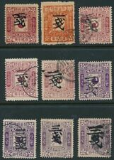 Korea sc# 35-37 - Lot of 9 - Various Surcharges - 8 used - 1 Mint