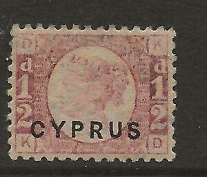 CYPRUS  SG 1 PLATE 12  1880 1/2d   FINE UNUSED - NO GUM
