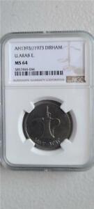 United Arab Emirates 1 Dirham AH 1393 / 1973 NGC MS 64