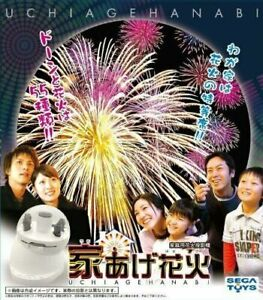 Sega Toys Fireworks Projector Uchiagehanabi used