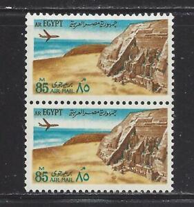 EGYPT - C147 - PAIR - MNH - 1972 -  TEMPLES AT ABU SIMBEL