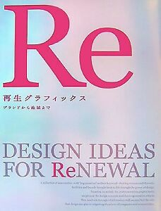 Design Ideas For ReNewal