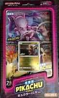 New Pokemon Movie Detective Pikachu PROMO Mewtwo GX Special card Pack Japanese a