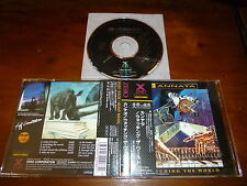 Cannata / Watching the World JAPAN XRCN-1063 AOR *S