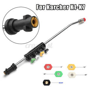 Metal Jet Lance Nozzle With 5 Quick Nozzle Tips For Karcher K1 K2 K3 K4 K5