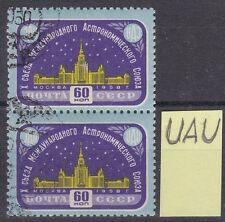 """Russia 1958  Mi#2111 pair with variety """"UAU"""", RARE, used/CTO, OG"""