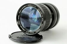 Lens Sigma MF 28-85 mm f / 3.5-4.5 MC Zoom Theta II Made in Japan For Minolta