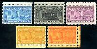 USAstamps Unused FVF US Special Delivery Set Scott E15 - E19 OG MNH