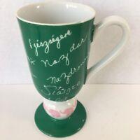 Seyei Fine China Cheers Rare Green Red Elephants Coffee Mug Japan Saluta Prosit