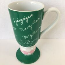 Seyei Fine China Cheers Rare Green Red Elephants Coffee Mug Japan Saluta Prosit