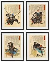 Japanese Samurai Warriors 02 Painting Wall Art Set of 4 Prints UNFRAMED