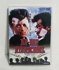 Bebop High School DVD - Japanese Brawler Gang Fight Japan 90s Movie Rare