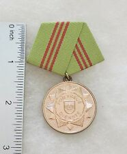 East German Bronze Service Medal in the Police