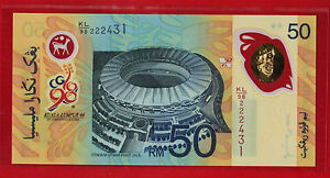 1998 MALAYSIA $50 Commonwealth Games Commemorative Polymer note Beautiful Folder