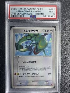 PSA9 2005 POKEMON CARD JAPAN PROMO _'s RAYQUAZA HOLO 3RD SEASON SUBSCRIPTION