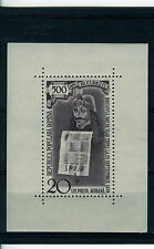 Historical Figures Block Famous People Postal Stamps