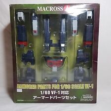 MIB Macross Yamato Valkyrie Armored Parts for 1/60 VF-1 GBP US SELLER v1 VF-1J