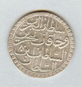 Turkey Ottoman 2 ZOLOTA silver coin Mustafa III  1171 year 8