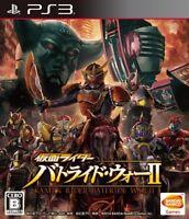 USED PS3 Kamen Rider Battride War II 2 Regular Edition Bandai namco F/S Japan