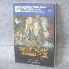CASTLEVANIA Akumajo Dracula X Nocturne Guide PS Book NT41*